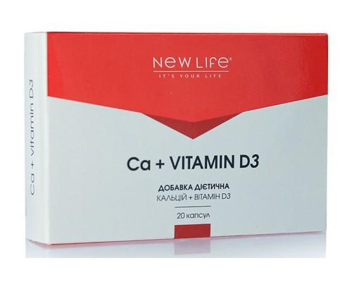 Добавка диетическая Ca+VITAMIN D3 (Кальций + Витамин Д3), 20 капсул