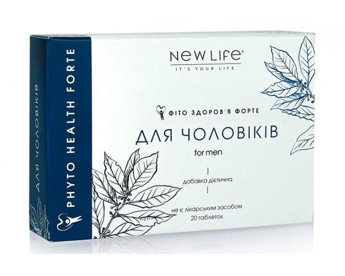 Добавка диетическая ДЛЯМУЖЧИН, 20таблеток