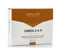 Добавка диетическая ОМЕГА3-6-9,20 капсул