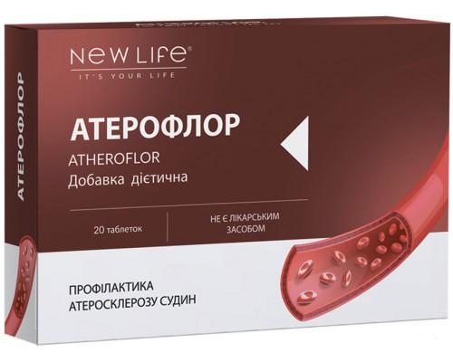 Добавка диетическая АТЕРОФЛОР(ATHEROFLOR), 20таблеток