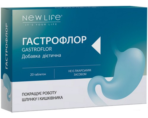Добавка диетическая ГАСТРОФЛОР(GASTROFLOR), 20таблеток