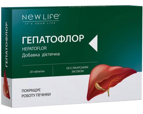 Добавка диетическая ГЕПАТОФЛОР(HEPATOFLOR), 20 таблеток