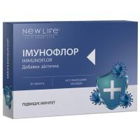 Добавка диетическая ИММУНОФЛОР(IMMUNOFLOR), 20таблеток