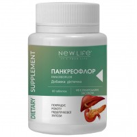 Добавка диетическая ПАНКРЕОФЛОР(PANCREOFLOR), 60 таблеток