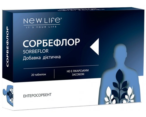 Добавка диетическая СОРБЕФЛОР(SORBEFLOR), 20таблеток