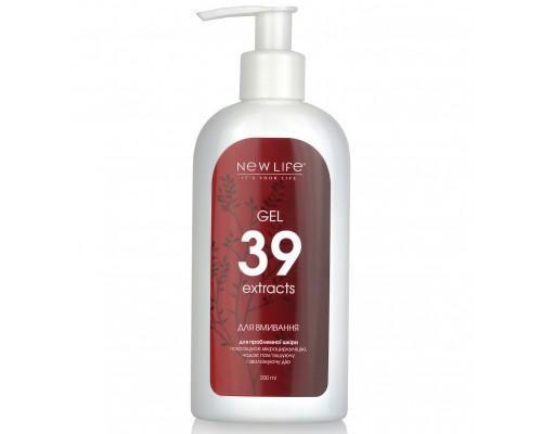 """Гель для умывания для проблемной кожи """"39экстрактов"""""""