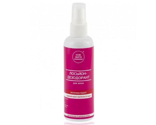 Лосьон-дезодорант для женщин